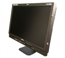 "Flanders Scientific 21"" Monitor Kit"