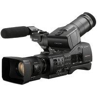 Sony NEX-EA50UH Kit