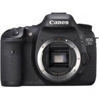 Canon EOS 7D Body Kit