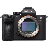 Sony a7R III Body Kit